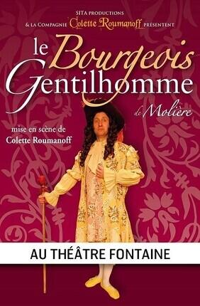 LE BOURGEOIS GENTILHOMME (Fontaine)