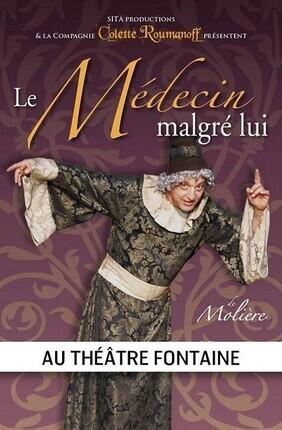 LE MEDECIN MALGRE LUI (Th. Fontaine)