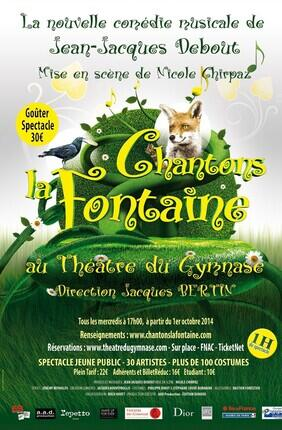 CHANTONS LA FONTAINE