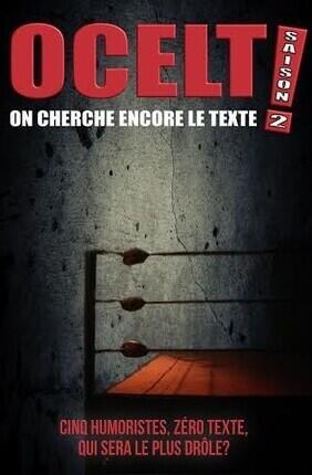 ON CHERCHE ENCORE LE TITRE