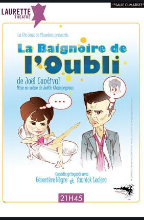 LA BAIGNOIRE DE L'OUBLI