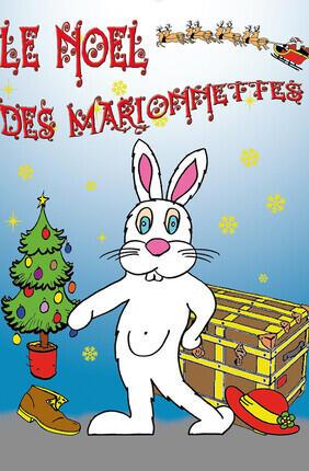 LE NOEL DES MARIONNETTES (Aix en Provence)