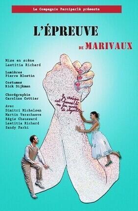 L'EPREUVE, DE MARIVAUX (Theatre Essaion)