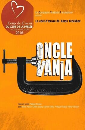 ONCLE VANIA (Theatre Essaion)