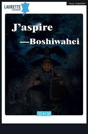 J'ASPIRE - BOSHIWAHEI