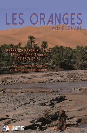 LES ORANGES (Espace Pasteur)
