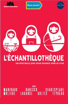 L'ECHANTILLOTHEQUE (Meaux)
