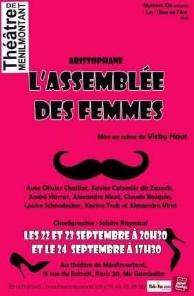 L'ASSEMBLEE DES FEMMES (Theatre de Menilmontant)