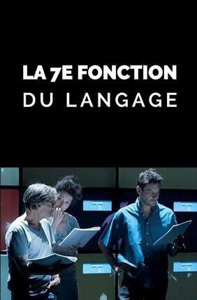 LA 7E FONCTION DU LANGAGE (Sartrouville)