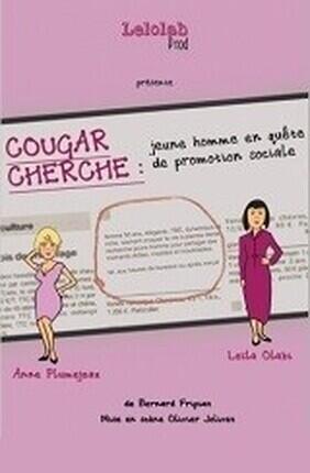 COUGAR CHERCHE JEUNE HOMME EN QUETE DE PROMOTION SOCIALE (Angers)