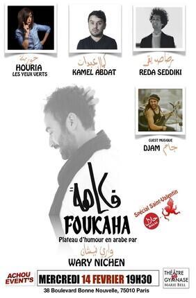 FOUKAHA PRESENTE PAR WARY NICHEN