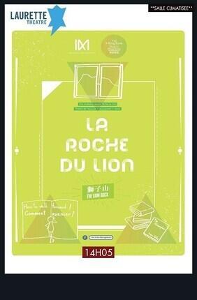 LA ROCHE DU LION - THE LION ROCK