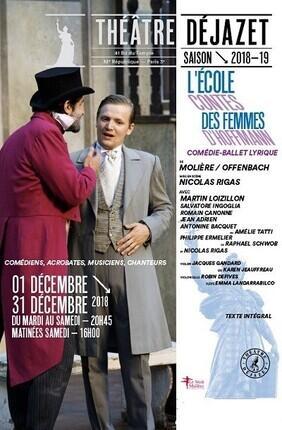 L'ECOLE DES FEMMES (Theatre Dejazet)