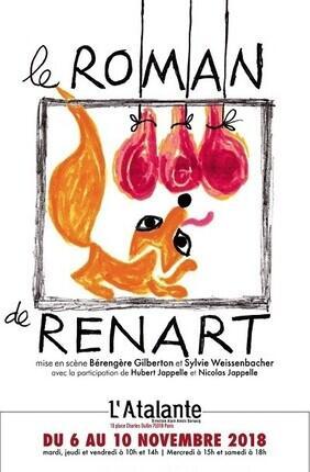 LE ROMAN DE RENART (Theatre de l'Atalante)