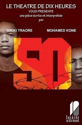 SIRIKI TRAORE ET MOHAMED KONE DANS 50
