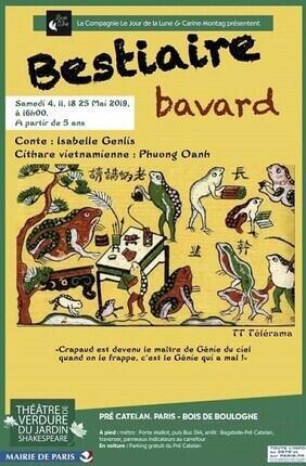 LE BESTIAIRE BAVARD (Theatre de Verdure Jardin Shakespeare)