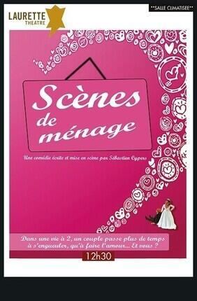 SCENES DE MENAGE (Laurette Avignon)