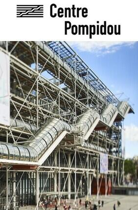 CENTRE POMPIDOU - ACCES AUX COLLECTIONS PERMANENTES : BILLET