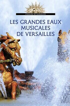 grandes_eaux_musicales_2020_1595423382