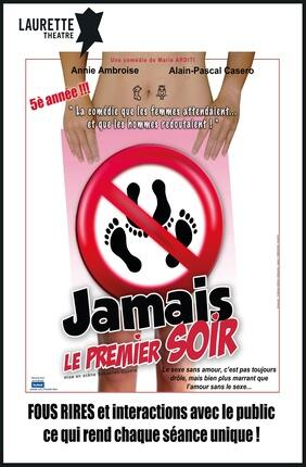 jamaislepremiersoir_1594467012