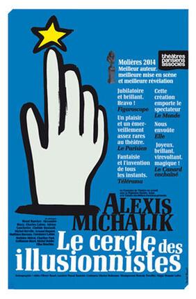 le_cercle_des_illusionnistes_le_splendid_1596556316