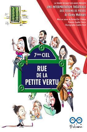 rue_de_la_petite_vertu_1600682690