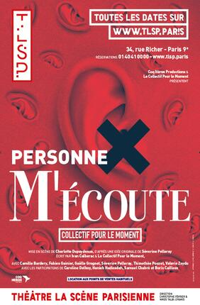 personnemecoute_1603355900