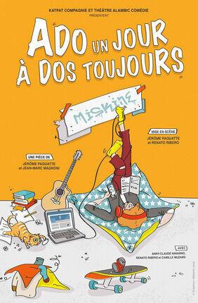 adounjour_1606224294