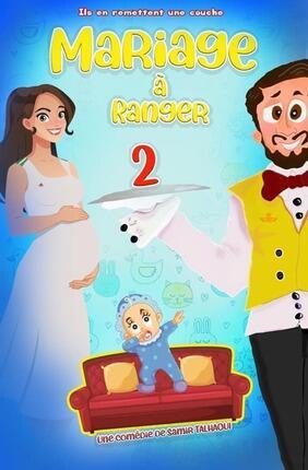mariagearanger2_1605708407
