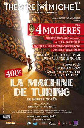 affiche_la_machine_de_turing_1609928298