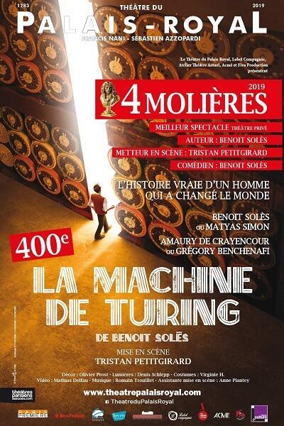 machinedeturing_1625225364