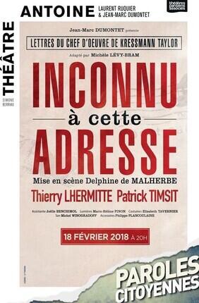 INCONNU A CETTE ADRESSE AVEC THIERRY LHERMITTE ET PATRICK TIMSIT(Th. Antoine)