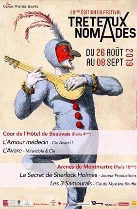 FESTIVAL TRETEAUX NOMADES Aux Arenes de Montmartre