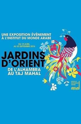 VISITE GUIDEE : JARDINS D'ORIENT AVEC HELENE KLEMENTZ