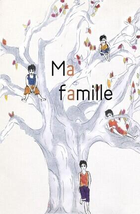 MA FAMILLE (Le Funambule Montmartre)