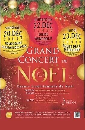 GRAND CONCERT DE NOEL - ORCHESTRE HELIOS
