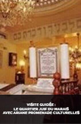 VISITE GUIDEE : LE QUARTIER JUIF DU MARAIS AVEC ARIANE PROMENADES CULTURELLES