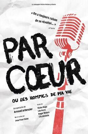 PAR COEUR (Theatre Essaion)