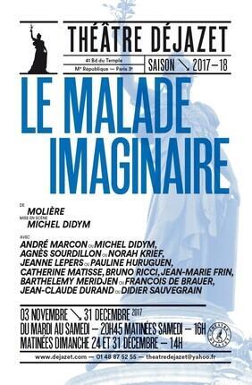 LE MALADE IMAGINAIRE (Theatre Dejazet)