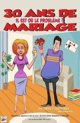 30 ANS DE MARIAGE IL EST OU LE PROBLEME (Comedie Paka)