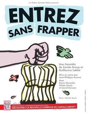 ENTREZ SANS FRAPPER