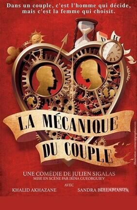 LA MECANIQUE DU COUPLE A Saint Etienne
