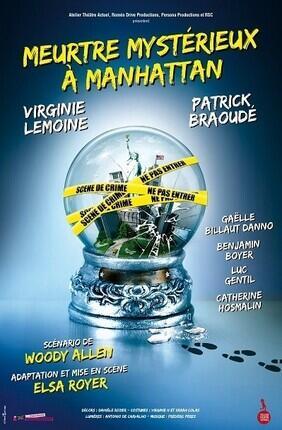 MEURTRE MYSTERIEUX A MANHATTAN