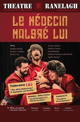 LE MEDECIN MALGRE LUI (Theatre Le Ranelagh)