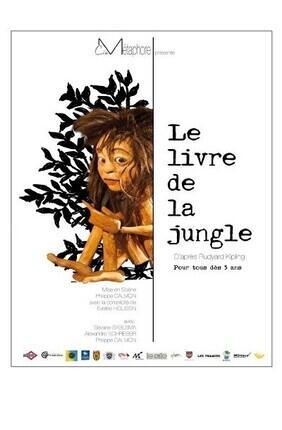 LE LIVRE DE LA JUNGLE (Espace Paris Plaine)
