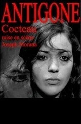 ANTIGONE (Theatre Espace Marais)
