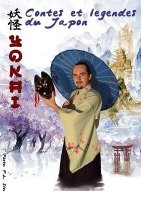 YOKAI, CONTES ET LEGENDES DU JAPON (Aix en Provence)