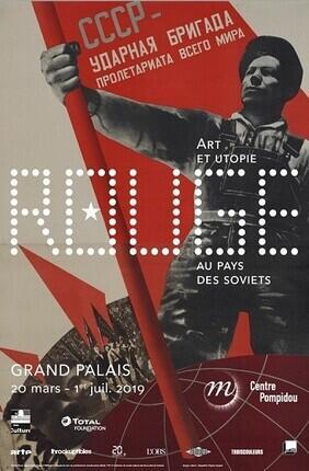 EXPOSITION ROUGE AU GRAND PALAIS - BILLET COUPE FILE