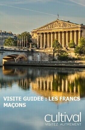 VISITE GUIDEE : LES FRANCS MACONS AVEC CULTIVAL