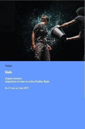 ILIADE (La Scala)